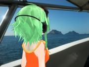 Kemika Gumi Goes To Island Throughout Boat 0016