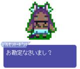 【ドット】ミドラーシュのキャスター