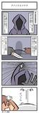 ファントムメナス(ひろこみっくす-173)