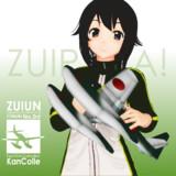 【MMD艦これ】ZUIPARA! 速吸瑞雲modeイラスト再現(なんちゃって瑞雲mode)