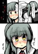 霞に感謝する漫画5