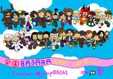 【大遅刻】学園BASARA放送お疲れ様でした!