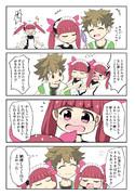 ケムリクサ りなわか漫画2