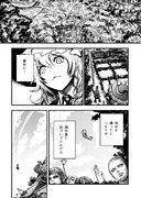 第十六回博麗神社例大祭