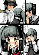 霞に感謝する漫画6