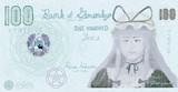 幻想郷100兌換円紙幣