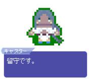 【ドット】不夜城のキャスター