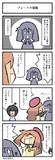 フォースの覚醒(ひろこみっくす-174)