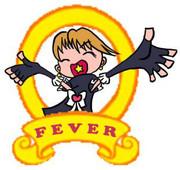 フィーバー!