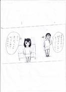 わたもて 田村ゆり カラオケであいみょんを歌う
