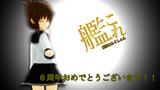艦これ6周年【MMD】
