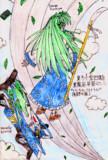 東方小型四駆「早苗オリジナルマシン ミラクル・ミストラル」