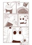 むっぽちゃんの憂鬱150