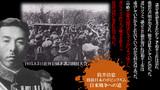 【本の紹介】筒井清忠『戦前日本のポピュリズム 日米戦争への道 』