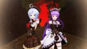 【禍つヴァールハイト】魔王少女シロとデビルサマナーアジルス【MMD】