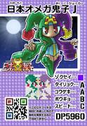 ドットヒーローズ作成キャラクター 紫属性タイプ
