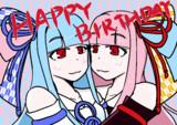 琴葉姉妹5周年おめでとう!
