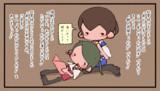 加賀さんの膝枕で絵本を読む瑞鶴