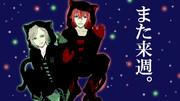 Starry☆Skyエンドカードイラスト Starry☆Sky