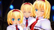 ☆アリス三姉妹☆