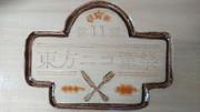 第11回東方ニコ童祭ロゴを掘ってみました