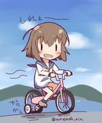 自転車でお出かけ