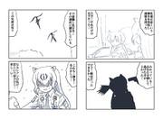 クロやんとおねーちゃん(その21)