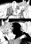 夜のスーパー仙狐さんタイム