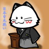 シャム猫のヤミーくん 偉人シリーズ NO.1