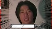 【宣伝】淫夢中級者クイズ2
