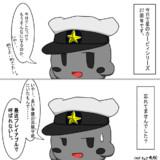 星のカービィ27周年記念絵