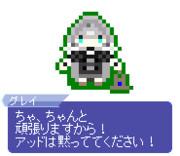 【ドット】グレイ