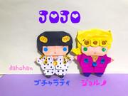 【折り紙】ぽってりブチャラティ&ジョルノ
