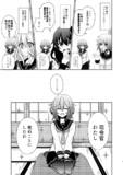 Comic1★15新刊『ドラッグは小学生になってから番外編』Sample1