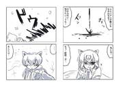 クロやんとおねーちゃん(その22)