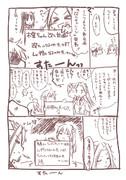 なんとかチャレンジ(アケのプレイ日記もどき2)
