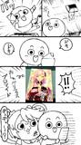 インサイダー監獄漫画