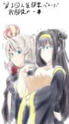 リンネとシビラ