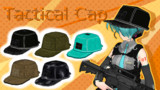 Tactical Cap【MMDモデル配布】