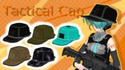 Tactical Cap【MMDモデル配布】