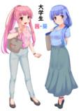 大学生になった琴葉姉妹