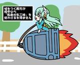 ライダークラスの清姫