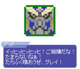 【ドット】アッド