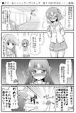 ●スター☆トゥインクルプリキュア 第13話「地球のトイレ事情」