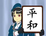 平成最後の艦娘絵