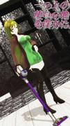 掃除機の日の広告玲霞さん【Fate/MMD】