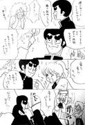 ウインク!②