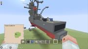 ヤマト級改型戦闘空母