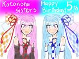 琴葉姉妹誕生祭2019