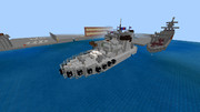 支援船シリーズ
